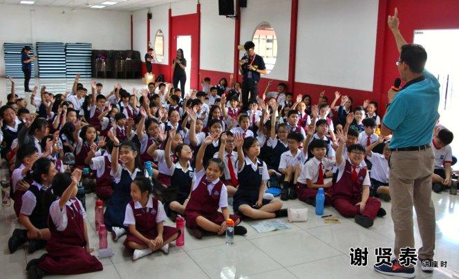 谢贤泰 2020小小领袖营 我是好领袖 I am A Leader SJKC Chung Hwa Presbyterian Muar Johor Malaysia 麻坡小学领袖培训 A002