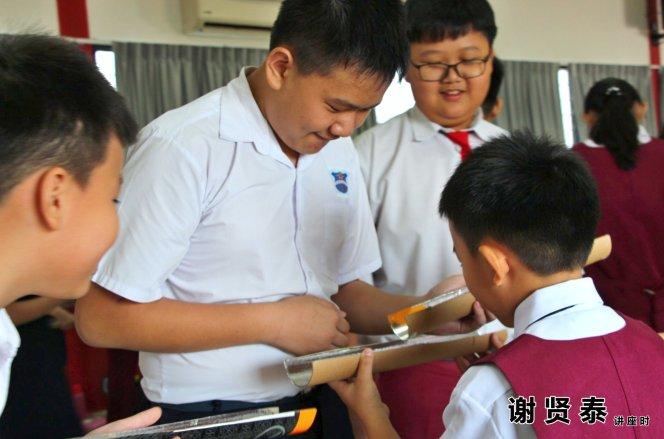 谢贤泰 2020小小领袖营 我是好领袖 I am A Leader SJKC Chung Hwa Presbyterian Muar Johor Malaysia 麻坡小学领袖培训 A025