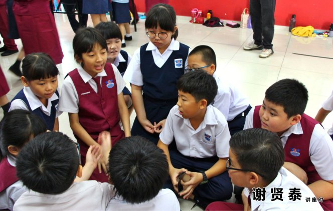 谢贤泰 2020小小领袖营 我是好领袖 I am A Leader SJKC Chung Hwa Presbyterian Muar Johor Malaysia 麻坡小学领袖培训 A033