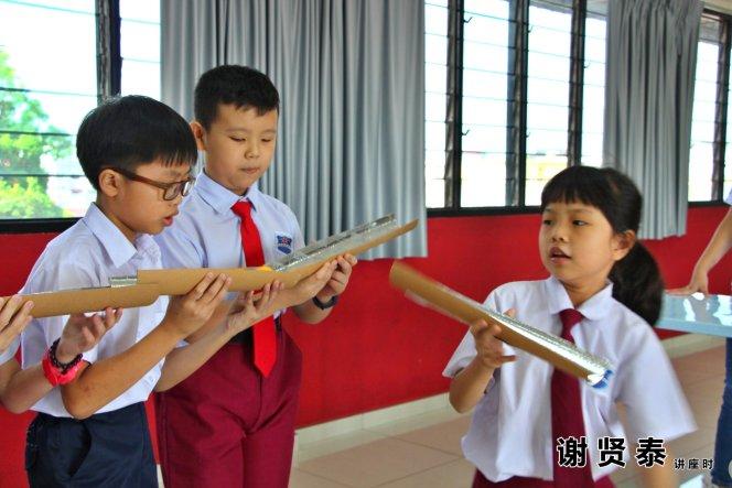 谢贤泰 2020小小领袖营 我是好领袖 I am A Leader SJKC Chung Hwa Presbyterian Muar Johor Malaysia 麻坡小学领袖培训 A035