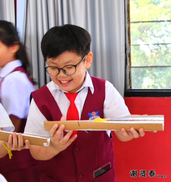 谢贤泰 2020小小领袖营 我是好领袖 I am A Leader SJKC Chung Hwa Presbyterian Muar Johor Malaysia 麻坡小学领袖培训 A041