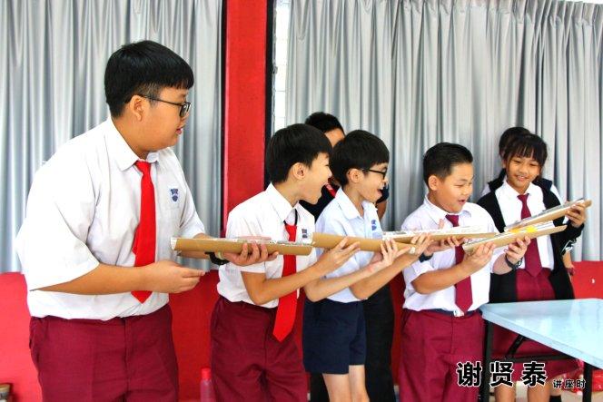 谢贤泰 2020小小领袖营 我是好领袖 I am A Leader SJKC Chung Hwa Presbyterian Muar Johor Malaysia 麻坡小学领袖培训 A044