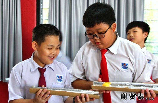 谢贤泰 2020小小领袖营 我是好领袖 I am A Leader SJKC Chung Hwa Presbyterian Muar Johor Malaysia 麻坡小学领袖培训 A047