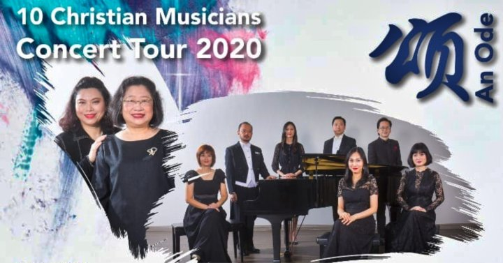 鲍以灵 叶洁芝 马来西亚 十人基督徒音乐家巡回音乐会 Elaine Pao Cecilia Yap Malaysia 10 Young Christian Musicians Tour Year 2020 A00
