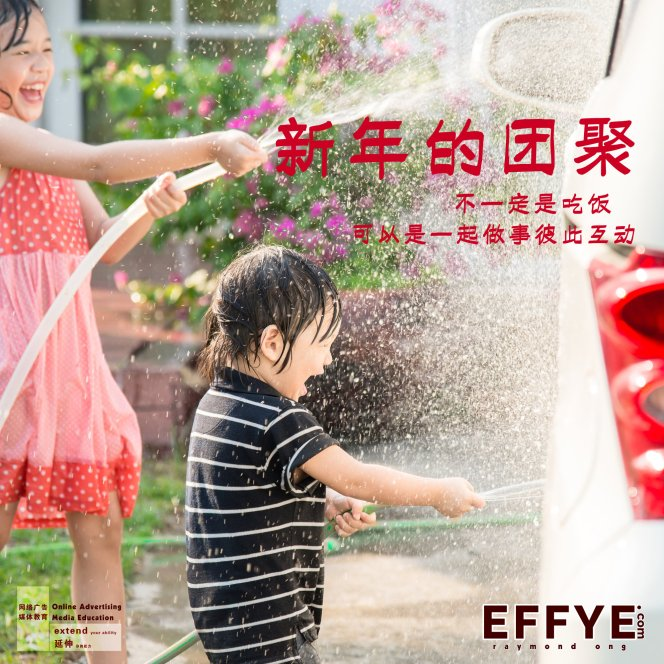 Asian children washing car