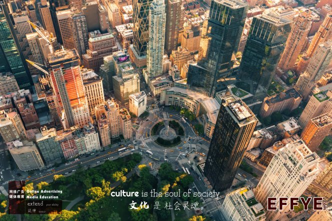 Aerial view of Columbus Circle in NYC