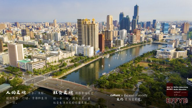 Aerial View Of Houjin River ,kaohsiung City At Taiwan
