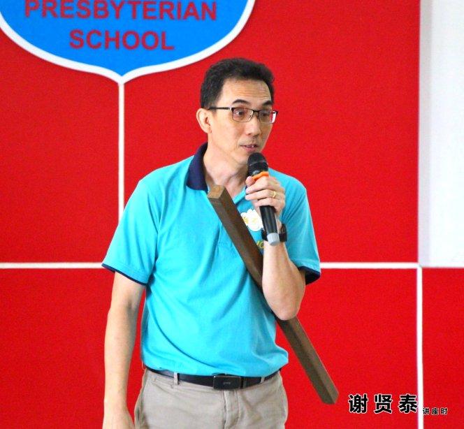 谢贤泰 2020小小领袖营 我是好领袖 I am A Leader SJKC Chung Hwa Presbyterian Muar Johor Malaysia 麻坡小学领袖培训 A069