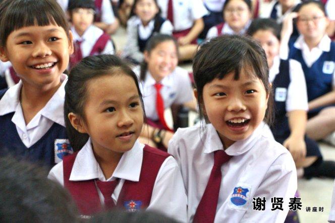 谢贤泰 2020小小领袖营 我是好领袖 I am A Leader SJKC Chung Hwa Presbyterian Muar Johor Malaysia 麻坡小学领袖培训 A075