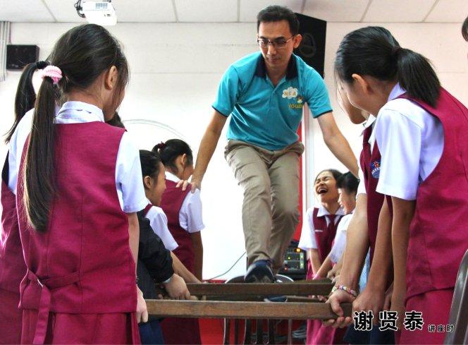 谢贤泰 2020小小领袖营 我是好领袖 I am A Leader SJKC Chung Hwa Presbyterian Muar Johor Malaysia 麻坡小学领袖培训 A077