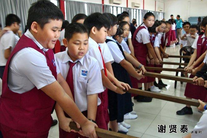 谢贤泰 2020小小领袖营 我是好领袖 I am A Leader SJKC Chung Hwa Presbyterian Muar Johor Malaysia 麻坡小学领袖培训 A081
