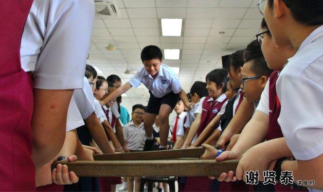 谢贤泰 2020小小领袖营 我是好领袖 I am A Leader SJKC Chung Hwa Presbyterian Muar Johor Malaysia 麻坡小学领袖培训 A088