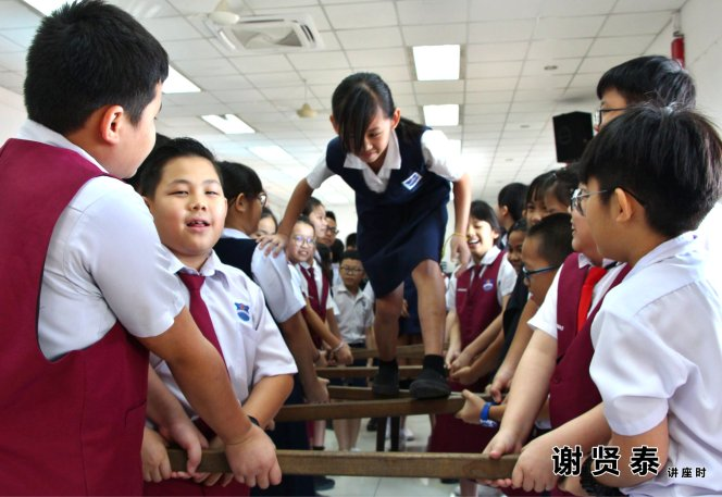 谢贤泰 2020小小领袖营 我是好领袖 I am A Leader SJKC Chung Hwa Presbyterian Muar Johor Malaysia 麻坡小学领袖培训 A091