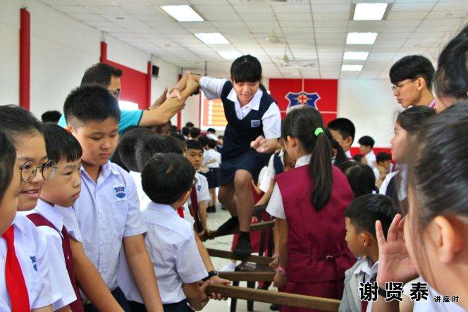 谢贤泰 2020小小领袖营 我是好领袖 I am A Leader SJKC Chung Hwa Presbyterian Muar Johor Malaysia 麻坡小学领袖培训 A099