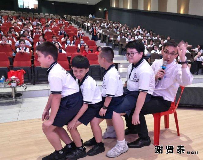 谢贤泰 新山宽柔一小 成为团队领袖 Be A Team Leader 2020小领袖培训营 麻坡小学领袖培训 新山小学培训 A021