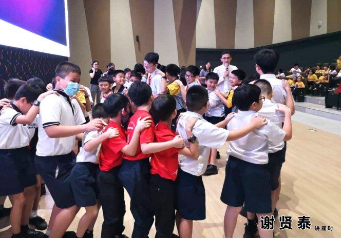谢贤泰 新山宽柔一小 成为团队领袖 Be A Team Leader 2020小领袖培训营 麻坡小学领袖培训 新山小学培训 A024