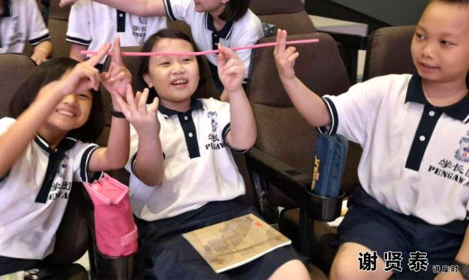 谢贤泰 新山宽柔一小 成为团队领袖 Be A Team Leader 2020小领袖培训营 麻坡小学领袖培训 新山小学培训 A009