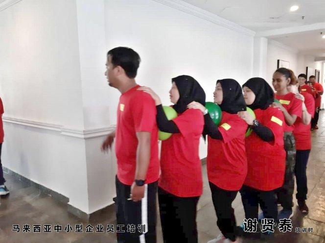 谢贤泰老师 谢贤泰讲师 马来西亚 中小型企业员工培训 中小型企业员工训练 员工团队培训 凝聚力培训 合作能力培训 A06