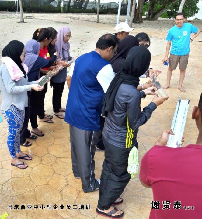 谢贤泰老师 谢贤泰讲师 马来西亚 中小型企业员工培训 中小型企业员工训练 员工团队培训 凝聚力培训 合作能力培训 A08