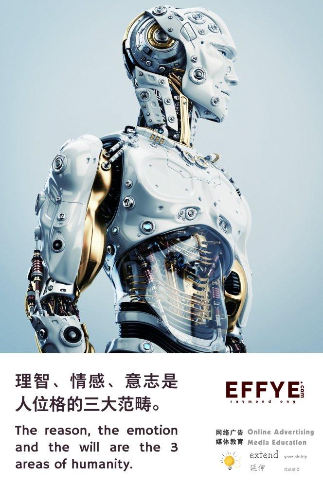 Effye Media 开办教育 峇株吧辖网路宣传媒体资料设计电脑班集体班或个人班 王家豪授课 Raymond Ong A15