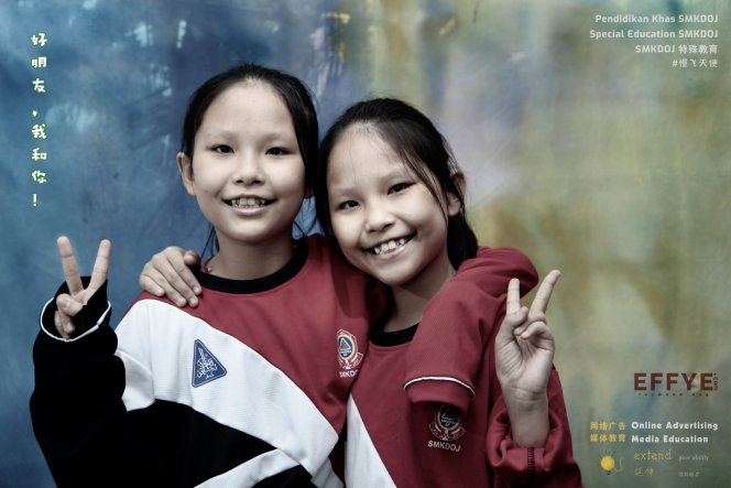 Effye Media Raymond Ong Photography Special Education SMK Dtin Onn Jaafar Batu Pahat Johor Malaysia SMKDOJ 特殊教育 Pendidikan Khas SMKDOJ A004