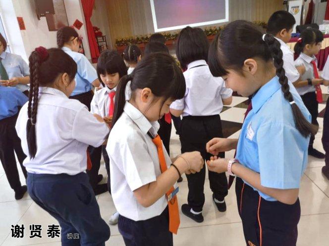 谢贤泰 哥打培华小学 小小领袖培训 Be A Team Leader 2020 小学生领袖培训 谢贤泰老师 谢贤泰讲师 领导能力 潜能激发 A11