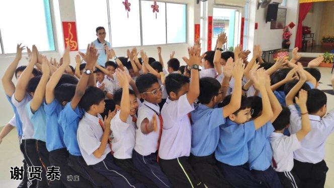 谢贤泰 哥打培华小学 小小领袖培训 Be A Team Leader 2020 小学生领袖培训 谢贤泰老师 谢贤泰讲师 领导能力 潜能激发 A16
