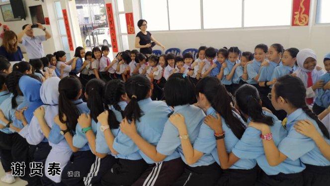 谢贤泰 哥打培华小学 小小领袖培训 Be A Team Leader 2020 小学生领袖培训 谢贤泰老师 谢贤泰讲师 领导能力 潜能激发 A17