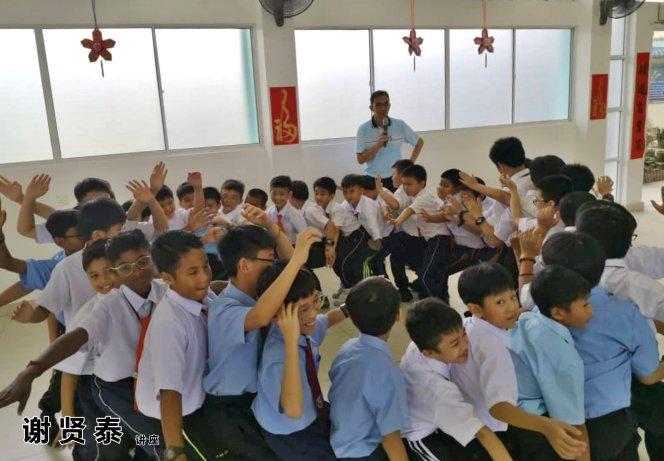 谢贤泰 哥打培华小学 小小领袖培训 Be A Team Leader 2020 小学生领袖培训 谢贤泰老师 谢贤泰讲师 领导能力 潜能激发 A18