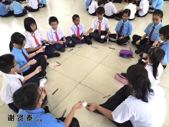 谢贤泰 哥打培华小学 小小领袖培训 Be A Team Leader 2020 小学生领袖培训 谢贤泰老师 谢贤泰讲师 领导能力 潜能激发 A23