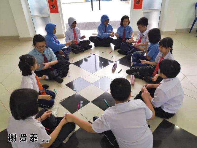 谢贤泰 哥打培华小学 小小领袖培训 Be A Team Leader 2020 小学生领袖培训 谢贤泰老师 谢贤泰讲师 领导能力 潜能激发 A29