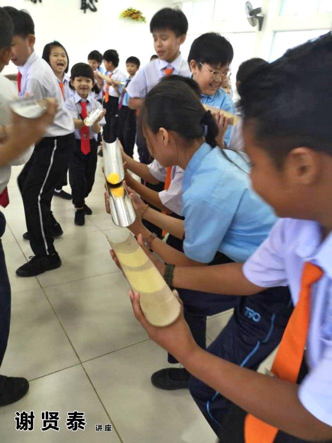 谢贤泰 哥打培华小学 小小领袖培训 Be A Team Leader 2020 小学生领袖培训 谢贤泰老师 谢贤泰讲师 领导能力 潜能激发 A35