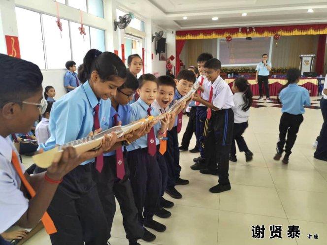 谢贤泰 哥打培华小学 小小领袖培训 Be A Team Leader 2020 小学生领袖培训 谢贤泰老师 谢贤泰讲师 领导能力 潜能激发 A38