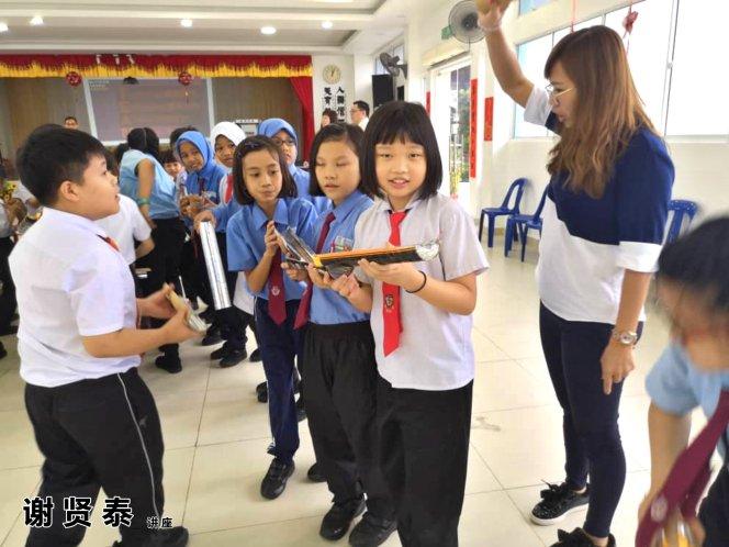 谢贤泰 哥打培华小学 小小领袖培训 Be A Team Leader 2020 小学生领袖培训 谢贤泰老师 谢贤泰讲师 领导能力 潜能激发 A40