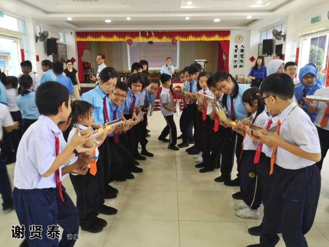 谢贤泰 哥打培华小学 小小领袖培训 Be A Team Leader 2020 小学生领袖培训 谢贤泰老师 谢贤泰讲师 领导能力 潜能激发 A42