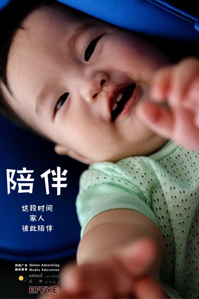 Ong En Xu 王恩旭 Raymond One Effye Ang A005