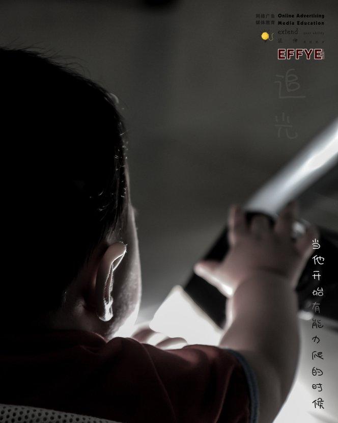 Ong En Xu 王恩旭 Raymond One Effye Ang A012