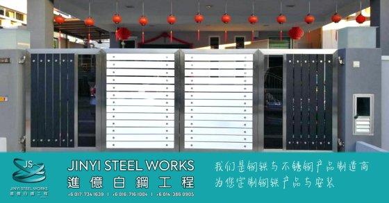Jinyi Steel Works 铁与不锈钢产品制造商 为您定制钢铁产品与安装 柔佛 马六甲 森美兰 吉隆坡 雪兰莪 彭亨 峇株巴辖 不锈钢制造商 B00