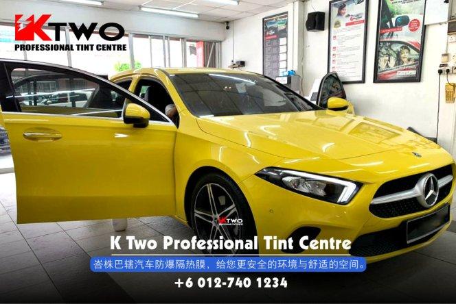 K Two Professional Tint Centre 汽车车镜防爆挡光纸 办公室玻璃窗户防爆隔热膜 B09