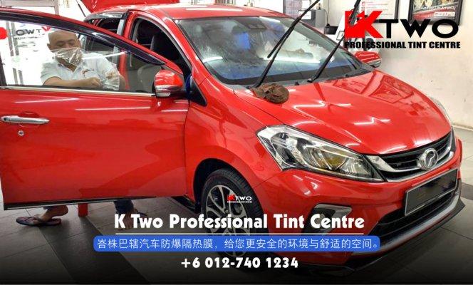 K Two Professional Tint Centre 汽车车镜防爆挡光纸 办公室玻璃窗户防爆隔热膜 B10