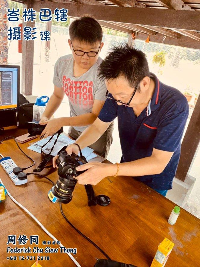 峇株巴辖摄影课摄影课程 马来西亚摄影老师 全职摄影人 摄影师 摄影导师 摄影指导 Federick Chu Siew Thong Malaysia Photographer Instructor D05