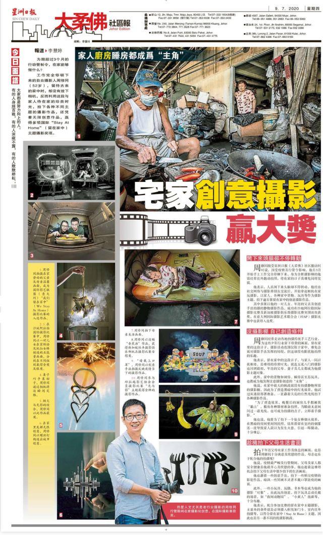 马来西亚摄影老师 全职摄影人 摄影师 摄影导师 摄影指导 Federick Chu Siew Thong Malaysia Photographer Instructor B02