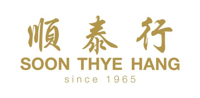 Soon Thye Hang 销售站 马来西亚红人参 红色东革阿里根部切片 Awana Apex 在马来西亚200多间大中药行均有出售 东革阿里 A02