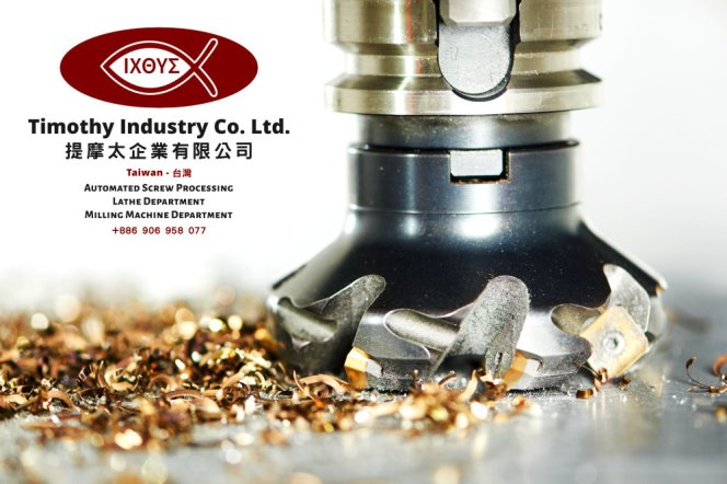 Timothy Industry Co Ltd Taiwan Automated Screw Processing Taiwan Lathe Department Taiwan Milling Machine Department Advanced CNC Machines Quality Control A03