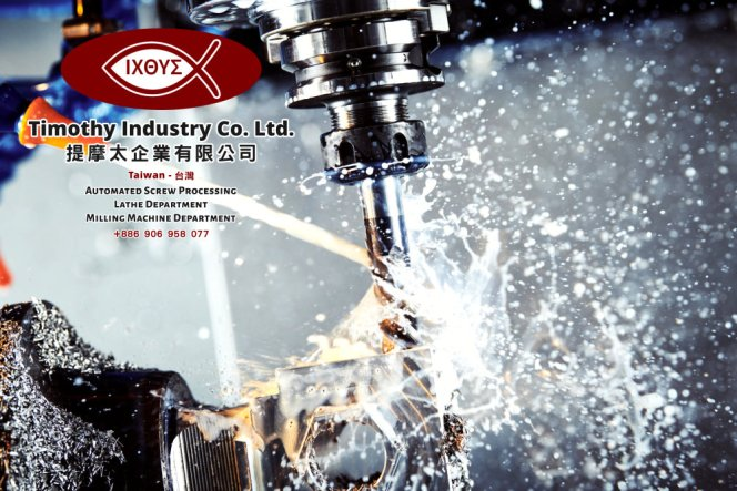Timothy Industry Co Ltd Taiwan Automated Screw Processing Taiwan Lathe Department Taiwan Milling Machine Department Advanced CNC Machines Quality Control A06