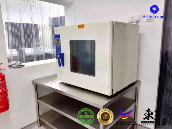红色东革阿里 加强身体免疫力 增强细胞再生 软化血管 Tongkat Ali 纯天然有机绿色植物 Awana Apex Manufacturer A003-B03
