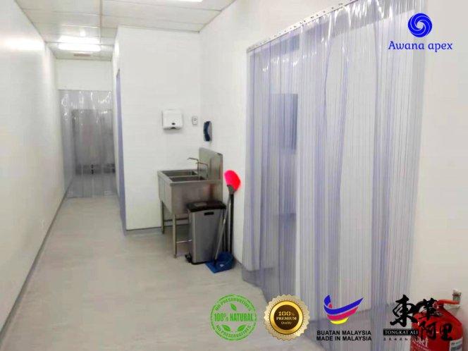 红色东革阿里 加强身体免疫力 增强细胞再生 软化血管 Tongkat Ali 纯天然有机绿色植物 Awana Apex Manufacturer A003-B04