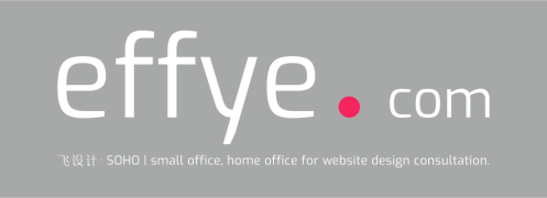 Effye Media Logo Website Design Consultation and Education Online Advertising Raymond Ong A01