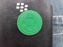 green coin 02