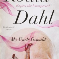 Review: My Uncle Oswald